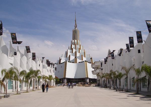 Templo Luz del Mundo Templo La Luz del Mundo