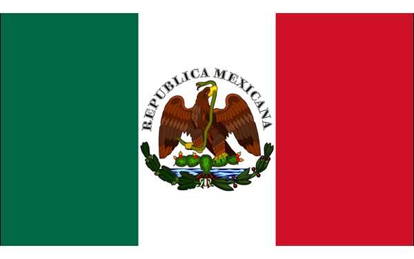 Bandera-de-México-(1846-1879)