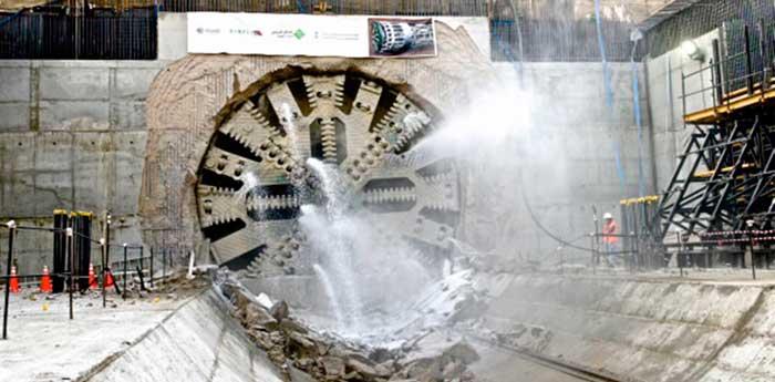 Tuneladora La Tapatia